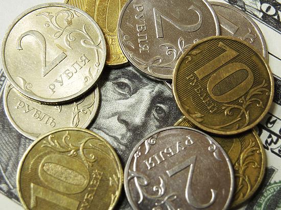 Эксперты объяснили решение России вернуться на международный долговой рынок