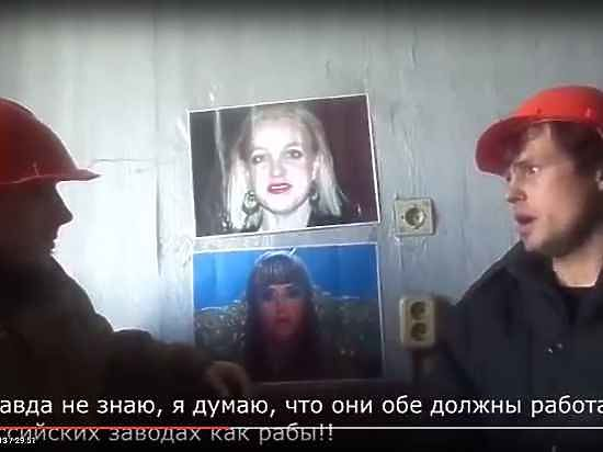Юристы усомнились в иске Бритни Спирс к омскому режиссеру