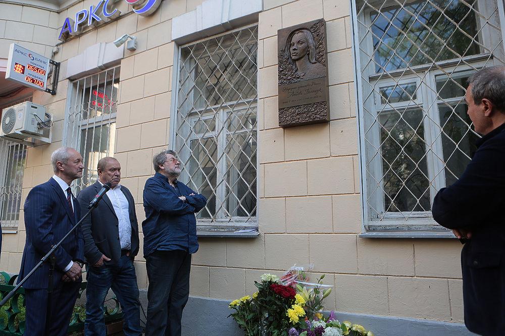 25 мая в Москве открыли мемориальную доску известной актрисе театра и кино, народной артистке России Любови Полищук.