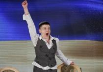 «Будущий президент Украины» Савченко пообещала вырвать россиянам кадыки