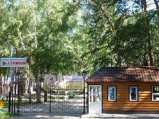 Лагерь имени Терешковой могут продать в частные руки