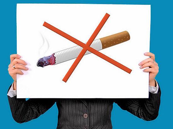В России могут запретить продавать сигареты родившимся после 2015 года