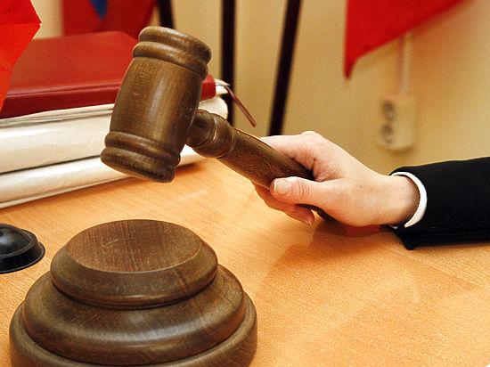 Мосгорсуд одобрил продление домашнего ареста бывшей управляющей Домодедова