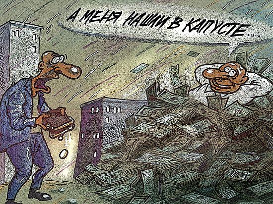 Экс-банкир ждет приговора