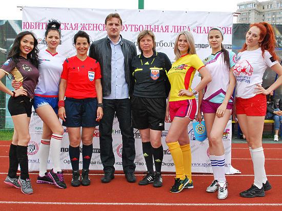 В Женской любительской лиге наступило время решающих матчей