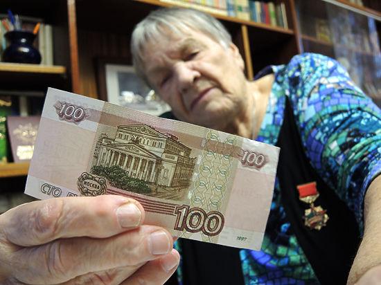 «Просто деньги есть»: прибавка для пенсионеров нашлась в неожиданных местах