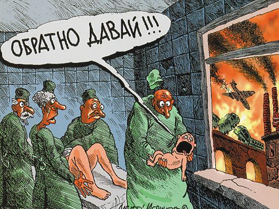 Государство сделало бомбу из пенсионеров