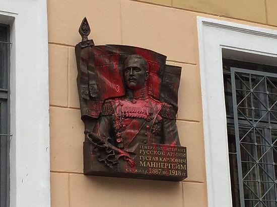В Петербурге залили краской открывшуюся со скандалом доску Маннергейму