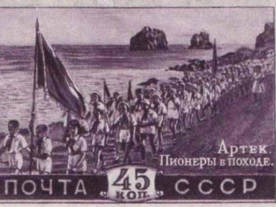 Почему в советских пионерлагерях не случалось трагедий, подобных карельской