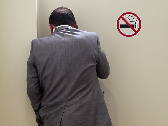 Табак — карману враг