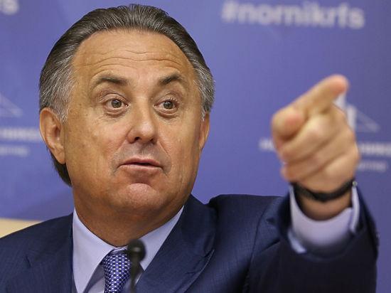 Мутко объявил оготовности покинуть пост президента русского футбольного союза