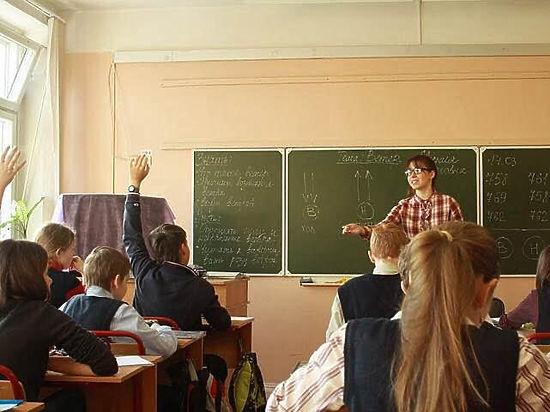 Застукал училку по географии