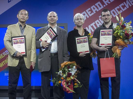 Лауреаты премии «Читай Россию» получат вознаграждение в евро