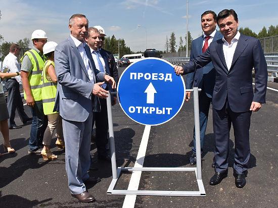 В Подмосковье открыли в один день сразу два важнейших автомобильных переезда