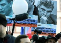 Памятные доски Борису Немцову установили по четырем московским адресам