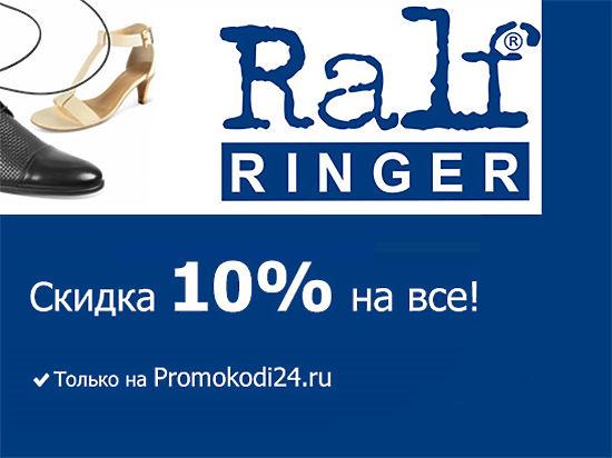Promokodi24.ru представили новый взгляд на интернет-покупки
