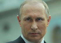 Как и ожидалось, президент Путин подписал т