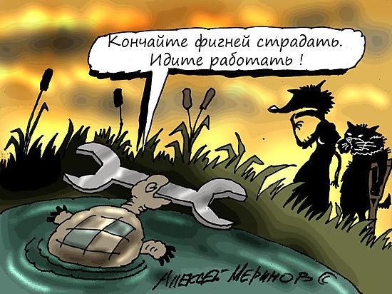«Приказано высечь море»: какие мессенджеры исчезнут в России после закона Яровой