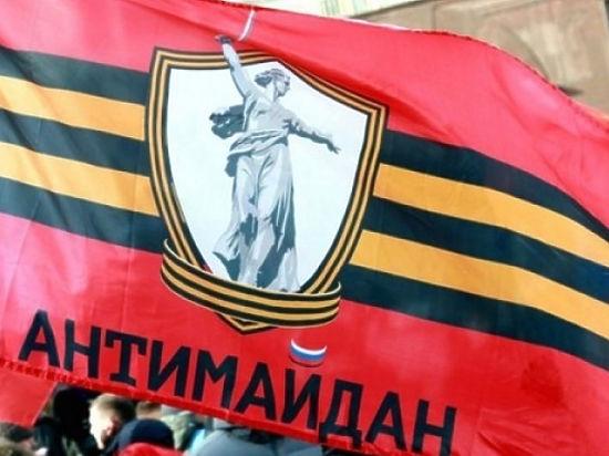 «Антимайдан» попросил проверить «Леваду-центр» наполучение иностранных грантов