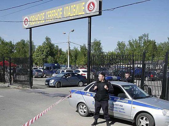Новое о погроме на Хованском кладбище: арестованные спортсмены были безоружны