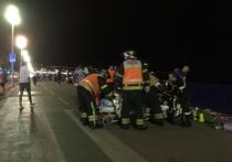 Жуткое происшествие произошло в известном курортном французском городе Ницца