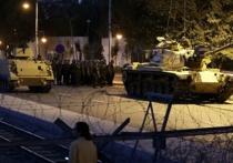 Премьер-министр Турции Йылдырым Бинали заявил о попытке военного переворота в стране