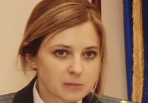 Прокурор Крыма Наталья Поклонская дала интервью «Новой газете», где объяснила, в частности, что имел в виду премьер-министр РФ Дмитрий Медведев, отвечая на вопрос пенсионерки «Денег нет»
