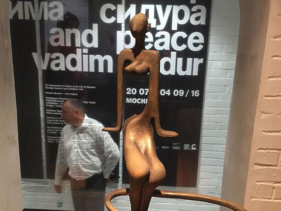 Музей Сидура открывает проект «Война и мир»