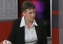 Депутат Верховной рады Украины Надежда Савченко в очередной раз сообщила за кого могла бы выйти замуж
