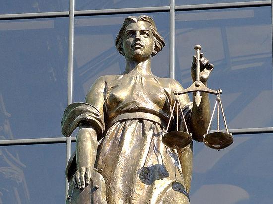 Западно сибирский военный окружной суд