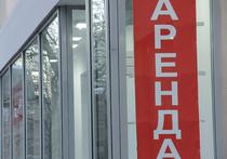 Кризис и платные парковки выгнали с Кутузовского брендовые магазины