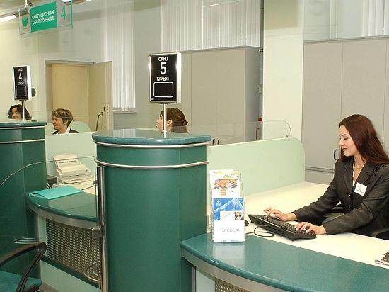 Банк без границ