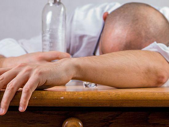 Как сделать так чтобы было отвращение на алкоголь 130