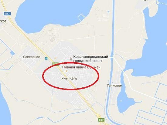 """Сервис Google Maps """"декоммунизировал"""" Крым по просьбе Украины"""