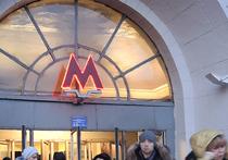 В метро неожиданно подняли зарплаты: ходят слухи о радиации