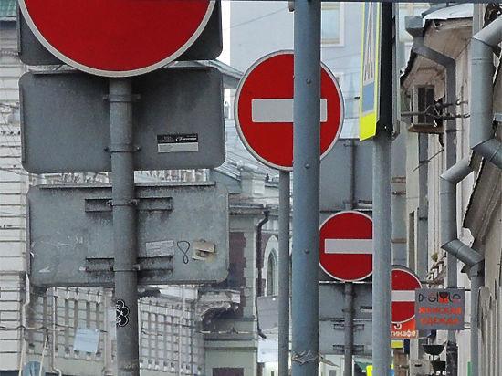 Москвичку оштрафовали за незнание всех дорожных знаков своего района