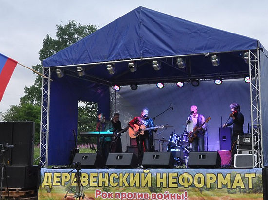 Рок-фестиваль под Петербургом запретили после доноса наантипутинские песни