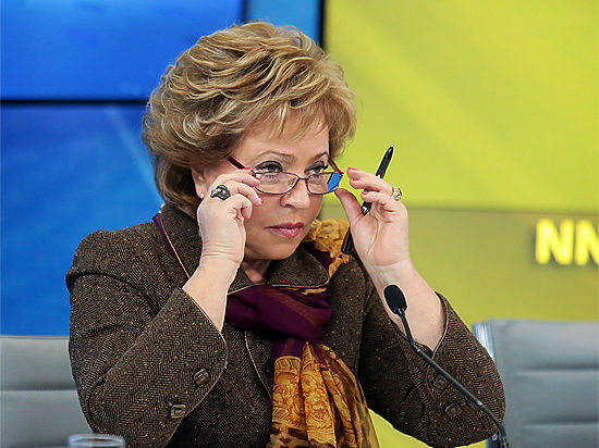 Матвиенко призвала принимать законы наоснове национальных особенностейРФ