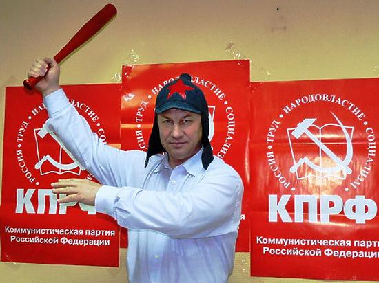 Коммунистическая бригада депутата Рашкина