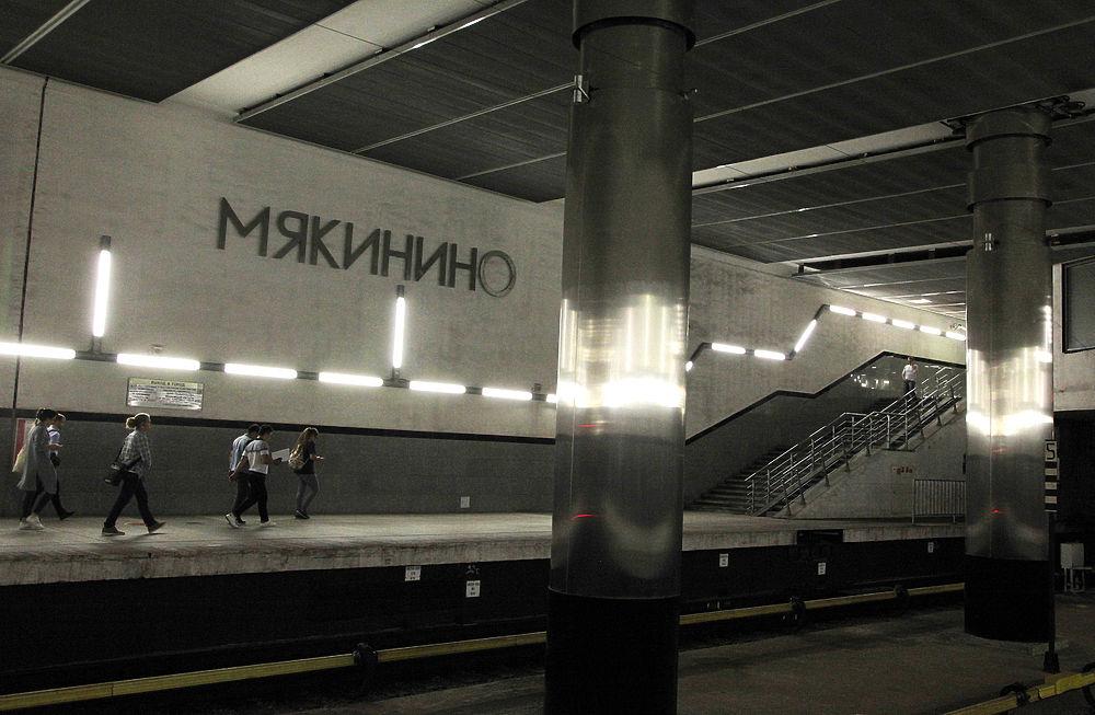 """Московский метрополитен с 22 августа закрывает станцию """"Мякинино""""."""