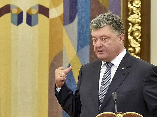 МИДРФ прокомментировал слова Порошенко овторжении Российской Федерации