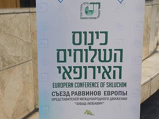 Евреи потребовали объяснений унового министра образования Васильевой