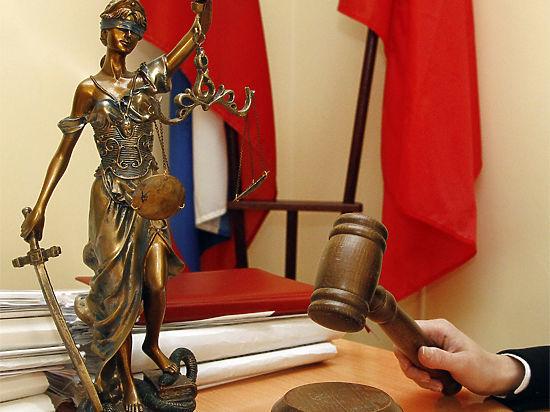 Суд приговорил мужчину к18 годам колонии заубийство брачной пары