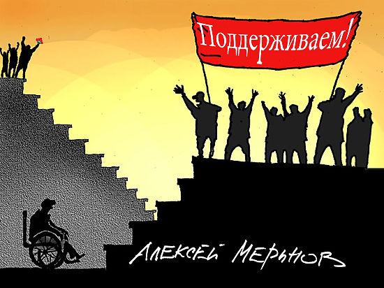 Российские паралимпийцы: милосердие от лукавого