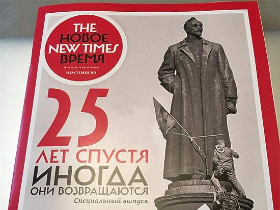 Журналу «The New Times» отказали впечати