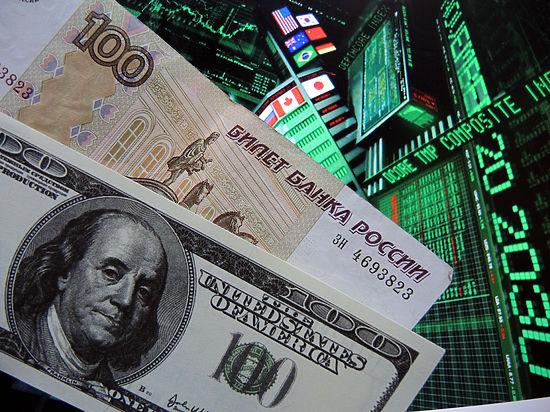 Реакция Путина наинцидент вКрыму непоможет экономике России2