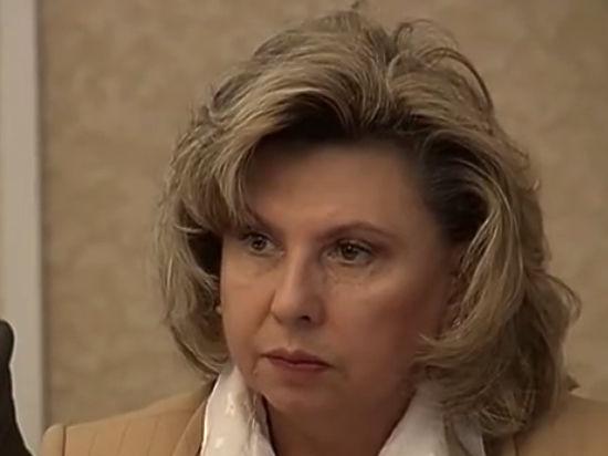 Татьяна Москалькова высадила журналиста измашины вовремя интервью