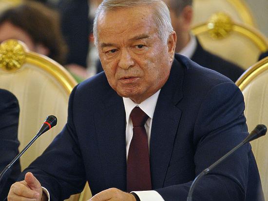 порно видео узбекских школьниц