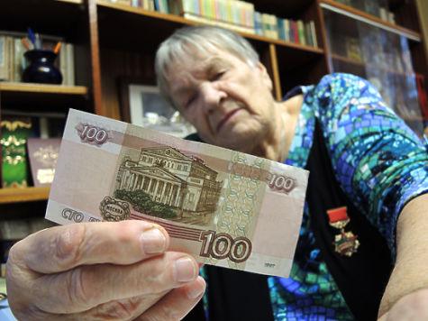 Увеличен ли срок выхода на пенсию в 2017 году