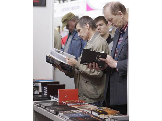 Почетным гостем Московской международной книжной выставки-ярмарки наВДНХ будет Греция